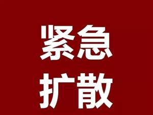 【警惕】高考结束,防溺水!千万别松懈!