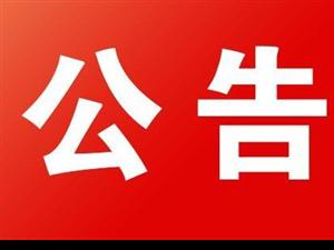 咸宁2021年度公务员面试及综合成绩公告