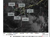 南海的热带云团24小时内将加强为热带低压!最近有较强风雨天气