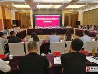 安庆市基层公务出行保障工作现场观摩会在桐召开