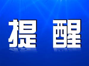 重磅!教育部、省政府�l文:支持河南高考改革!