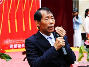 """""""党的义务宣传员""""黄世和个人举办庆祝建党百年华诞文艺演出"""