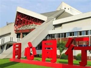 汉中体育馆改造后颜值升级!高大上