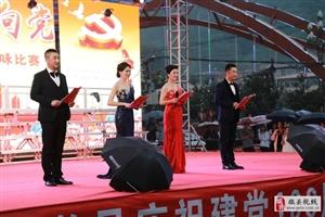 徽县庆祝建党100周年歌咏比赛圆满成功