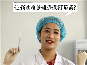 @汝州人,7月1日后�⒉辉偌�中接�N第二�!打疫苗花式福利�砹�!