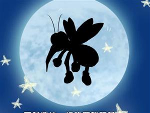蚊�x叮咬是否���鞑バ鹿诓《�?如何有效防蚊?都有了