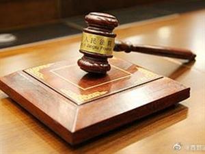 汉中一女子产假归来被离职汉台法院判付补偿金