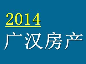 2014年度�V�h�潜P人�獍�