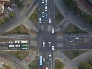 发现没有,汉中各个路口没那么堵了,原因是信号灯变聪明了