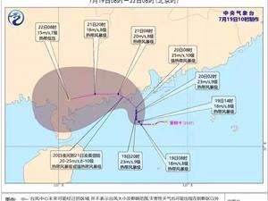 """双台风共舞!第7号台风""""查帕卡""""生成,海南发布台风四级预警!"""