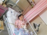 公益:救助徽县城关镇王庄村王庄社卵巢癌患者王彩花