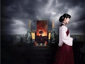 禅眼:《佟家大院的女人们》:神秘家世下的丰富性表达