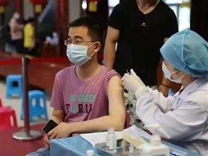 今起,海南全面启动12―17岁人群新冠疫苗接种!二侬儋州在线今天