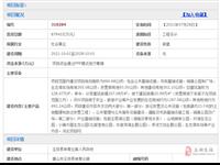 玉田林南仓将大发展,总投资879433(万元)