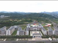 寻乌文峰中小学2021年秋季一年级招生预报名通告