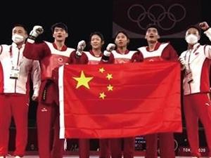 陕西小伙唐皓拿下东京奥运会跆拳道表演赛冠军