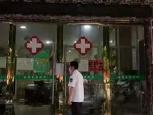 违反疫情防控规定,江西一诊所被停业整顿