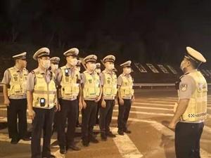 严查!严管!严控!儋州交警集中整治各类严重交通违法行为312起!