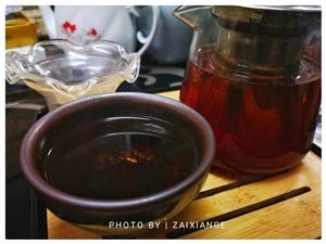 尿茶(中篇小说)【潘全耀】