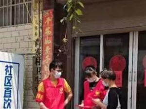 【青春助力疫情防控】王寨�l青年在行��!