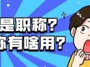 �西省2o21年中�工程����Q�u���Y料�c�l件