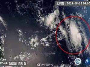 """第12号台风""""奥麦斯""""将生成!近期全岛多阵雨或雷阵雨,儋州天气是..."""