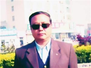 王自广―――费县在线签约作家