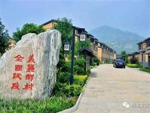 河南省人民政府印发《关于深入开展爱国卫生运动的实施意见》