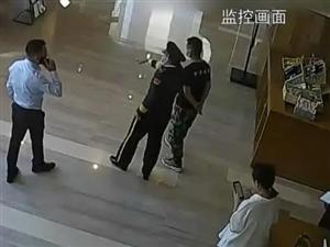 """""""军人""""到酒店检查消防设施竟被抓?他的真实身份是……"""