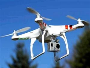 """�事期�g""""低慢小""""航空器和空�h物管控的通告"""