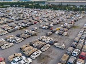 郑州40万辆泡水车多渠道流向市场