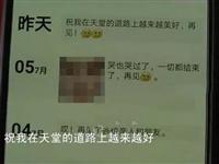 滑县28岁小伙迷恋上49岁女友,花光父母60万