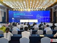 """溧水跨境电商B2B直接出口""""9710""""业务首批发运仪式在开发区举行"""