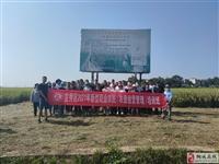 宜秀区新型职业农民来桐城市水稻病虫害绿色防控示范区观摩学习