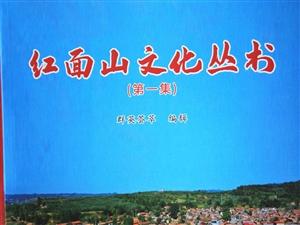 盂县泥河村李林才在村干部岗位连选连任十三年