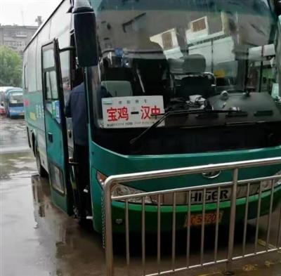 宝汉高速客运班车即将开通,将大大方便顾客的出行!