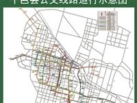 平邑人出行必备,最新13条公交线路图!