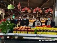 滑县猪肉价格创新低,最便宜的超市只卖…