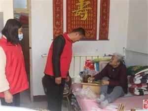 九九重阳县爱心志愿者联合会看望百岁老人