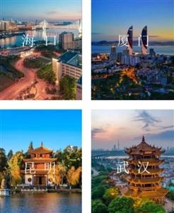 汉中机场将推出全新冬春季航班时刻