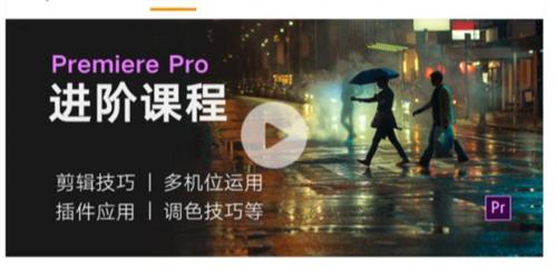 推荐详情banner