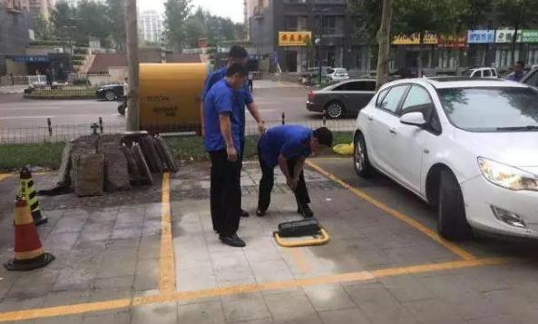 阜宁县综合行政执法局依法拆除公共车位