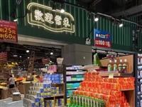 【置顶】老红绿灯润都购物广场盛大开业、超值活动特价秒杀期待您光临