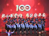 """商水县为66名优秀民警颁发""""军功章"""""""