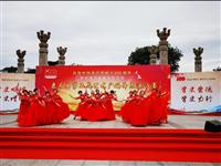 庆祝中国共产党成立100周年,党史学习教育系列活动暨鹿邑县第五届艺术广场舞展演比赛启动仪式