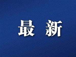 【速看】阜宁陈集中学、实验高中中考分数线出炉!