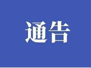 7月11日后,阜宁将组织对广大市民新冠疫苗接种情况进行检查