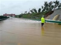 雨水倒灌高速 宁洛高速途经周口往西车辆请全部在这下站