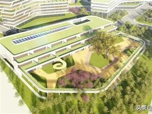 北京师范大学汉中实验学校终于招生了,其中暂定了两个招生范围