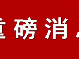 【重磅】阜宁2022年度城乡居民基本医疗保险费用定了!